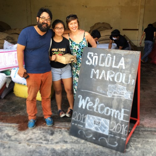 Sam, Pyrenne (Sam's daughter) and myself at the Marou Factory